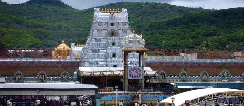 Tirupati South Indian Temple